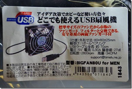 DSC_0012-s