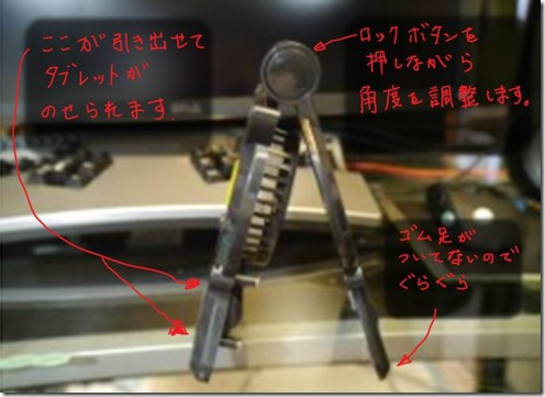 chinafan2