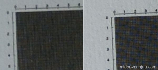 3V2-5V2-18-cross
