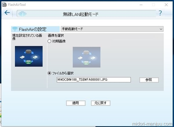 control_picture