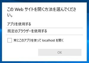 kono-website-wo